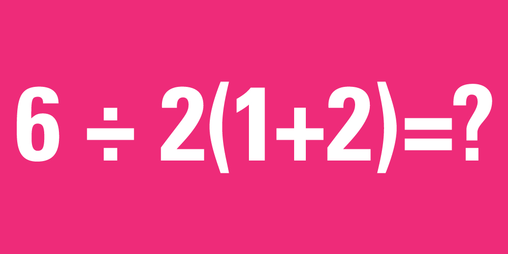 hard math problem This math question baffled the internet - can you solve it 30229 share on facebook share on twitter editor's blog (sqa) were deemed so hard.